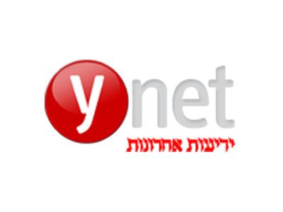 """להיות זכיין בישראל: """"לנו רק נשאר לתת הצגה"""" – כתבה באתר Ynet"""
